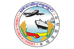 cambodia-chamber-of-commerce-logo